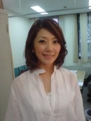 坂田陽子 公式ブログ/ありがとうございます♪ 画像1