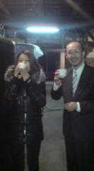 坂田陽子 公式ブログ/ぷはぁ〜( ●^o^●) 画像2