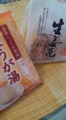 坂田陽子 公式ブログ/母の愛 画像1