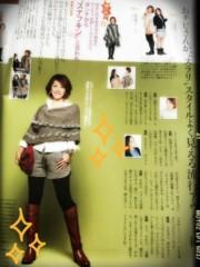 坂田陽子 公式ブログ/今月のSTORY&本日のOAU+2669 画像1