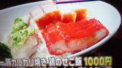 坂田陽子 公式ブログ/高級店のお得なランチ♪ 画像3