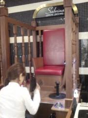 坂田陽子 公式ブログ/王様の椅子 画像3