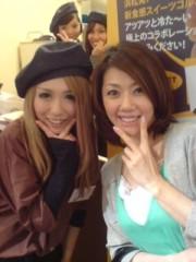 坂田陽子 公式ブログ/無理のあるピース☆!? 画像3