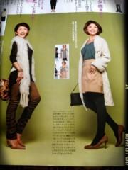 坂田陽子 公式ブログ/今月のSTORY&本日のOAU+2669 画像2