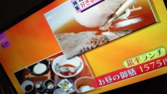 坂田陽子 公式ブログ/高級店のお得なランチ♪ 画像1