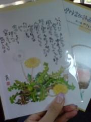 坂田陽子 公式ブログ/親子DE美術鑑賞☆ 画像3