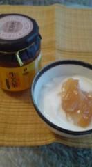坂田陽子 公式ブログ/寒い日の朝の定番 画像1