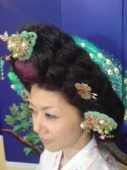 坂田陽子 公式ブログ/伝統衣装♪ 画像2