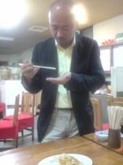 坂田陽子 公式ブログ/おいしいポジション♪ 画像1
