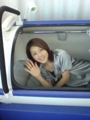 坂田陽子 公式ブログ/O2カプセル 画像2