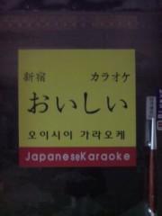 坂田陽子 公式ブログ/南大門市場の朝ごはん。 画像3