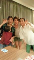 坂田陽子 公式ブログ/遊びに来てくれました♪ 画像3
