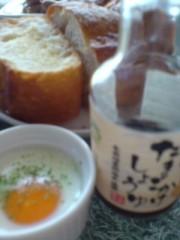 坂田陽子 公式ブログ/腹が減っては… 画像1