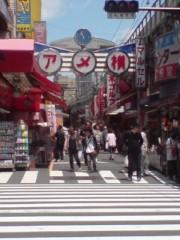 坂田陽子 公式ブログ/アメ横ロケ 画像1