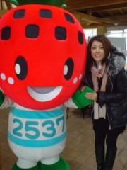 坂田陽子 公式ブログ/☆イチゴ狩り始めました☆ 画像2