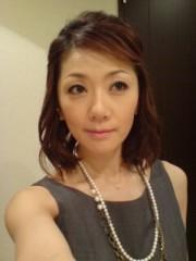 坂田陽子 公式ブログ/本日はお日柄も良く〜♪ 画像1