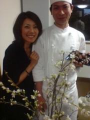 坂田陽子 公式ブログ/お花見出張料理人 2 画像1