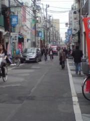 坂田陽子 公式ブログ/でんぷんプン 画像1