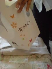 坂田陽子 公式ブログ/もうひと仕事♪ 画像1