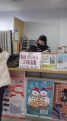 坂田陽子 公式ブログ/別世界(@_@) 画像1