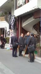 坂田陽子 公式ブログ/ずっと気になる存在 画像1
