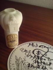 坂田陽子 公式ブログ/母の日トークショー 画像1
