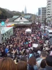 坂田陽子 公式ブログ/花見渋滞(@_@) !! 画像2