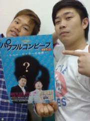 坂田陽子 公式ブログ/お知らせ 画像2
