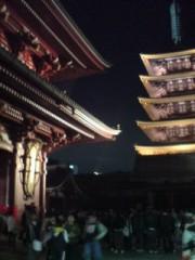 坂田陽子 公式ブログ/三社祭でワッショイ♪ 画像2