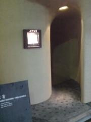坂田陽子 公式ブログ/上ル下ル西入ル東入ル 画像1