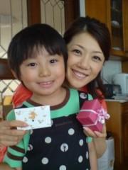 坂田陽子 公式ブログ/息子からのプレゼント♪ 画像1