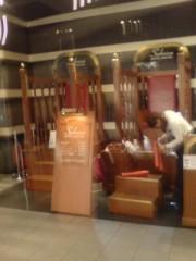 坂田陽子 公式ブログ/王様の椅子 画像1
