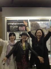 坂田陽子 公式ブログ/ドリームガールズ 画像3