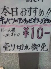 坂田陽子 公式ブログ/そっくりさん発見( ◎o◎) 画像2