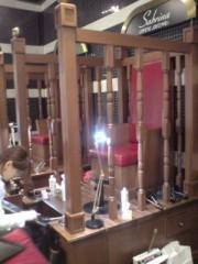 坂田陽子 公式ブログ/王様の椅子 画像2