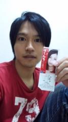 野田将人 公式ブログ/帰ってきたよ〜 画像1