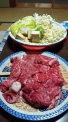 野田将人 公式ブログ/やばい〜 画像1