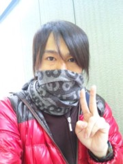 野田将人 公式ブログ/寒いな〜 画像1