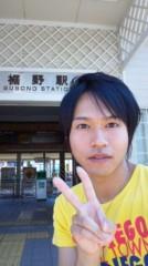 野田将人 公式ブログ/裾野駅 画像1