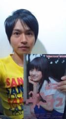 野田将人 公式ブログ/今から 画像1