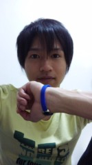野田将人 公式ブログ/始まるな〜 画像1