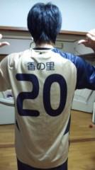 野田将人 公式ブログ/昨日 画像2