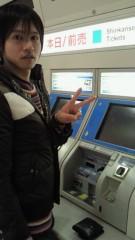 野田将人 公式ブログ/帰ってきました 画像3