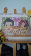 野田将人 公式ブログ/結婚式終了 画像1