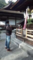 野田将人 公式ブログ/帰省 画像1
