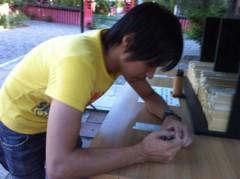 野田将人 公式ブログ/お参り 画像3