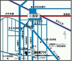 ニキータ草山 公式ブログ/明日 画像1
