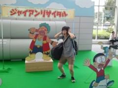 イーちゃん(マリア) 公式ブログ/ジャイアンリサイタル 画像1