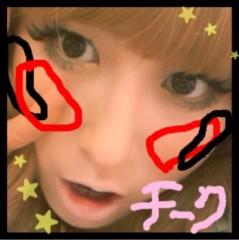 おかもとまり 公式ブログ/ものまねメイク連載14 若槻千夏さん風 画像3