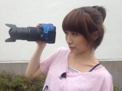 おかもとまり 公式ブログ/カメラマン 画像2